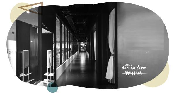 女性向けデザイン オフィスデザインファーム HP制作 渋谷