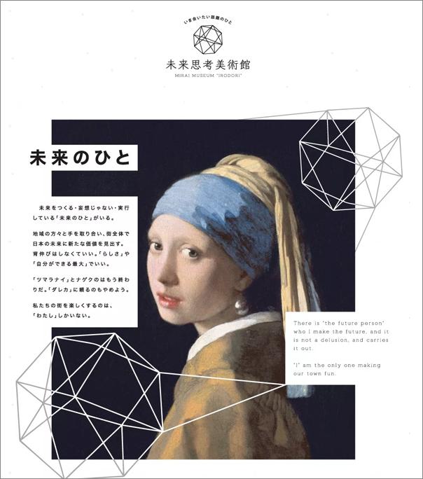 WEBマガジン・ポータルサイトデザイン