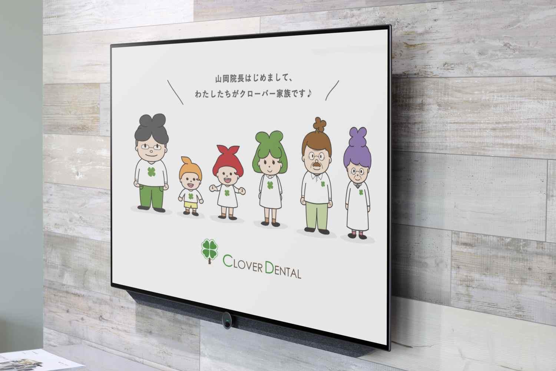 キャラクターデザイン【小児歯科医院】子ども向け