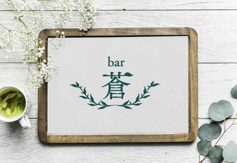 ロゴデザイン【飲食店・BAR・看板】制作