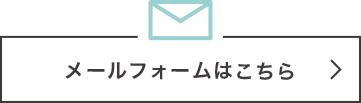 株式会社デザインファーム 3d 問い合わせ